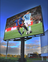glass led display GWS led display / 3D video wall price outdoor full color / absen led screen rental p8