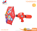 Hot selling outdoor play plastic kids water toy water game gun umbrella safe