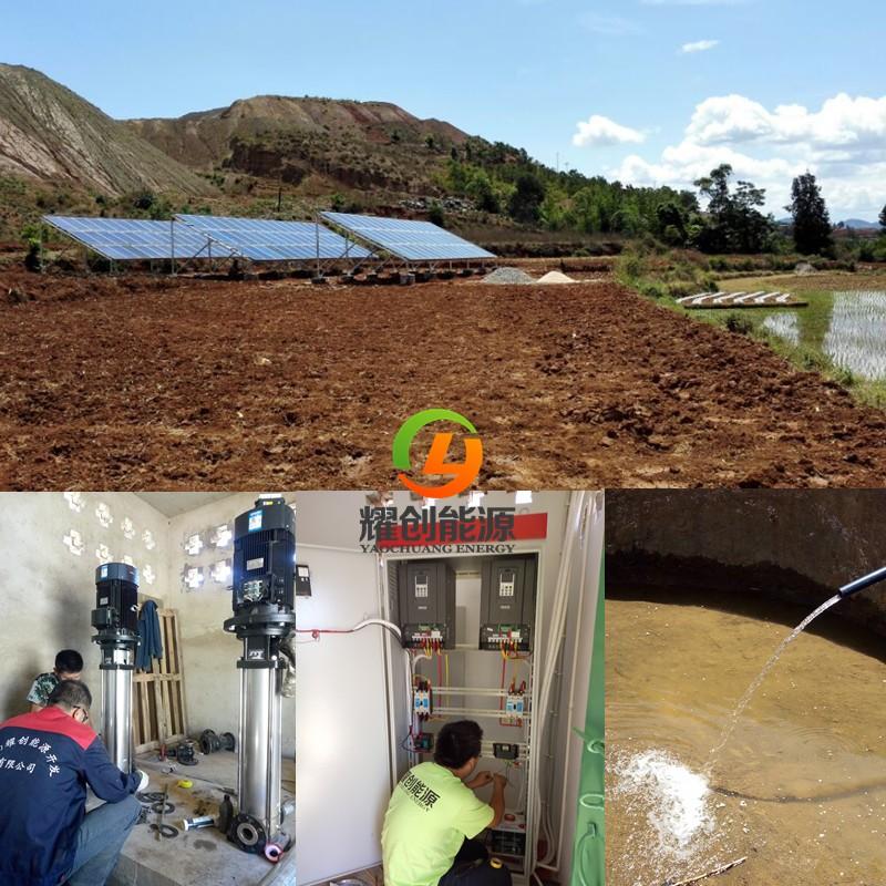 solar water pump 16