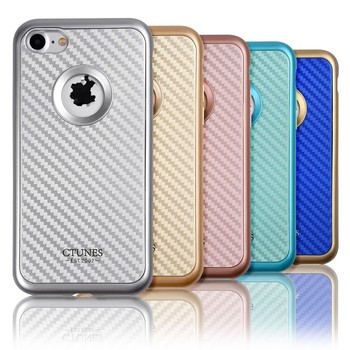 C&T 2 in 1 Slim TPU Shockproof Protective Case Coated Carbon Fiber Back Cover PC Hard Frame for Apple iPhone 7