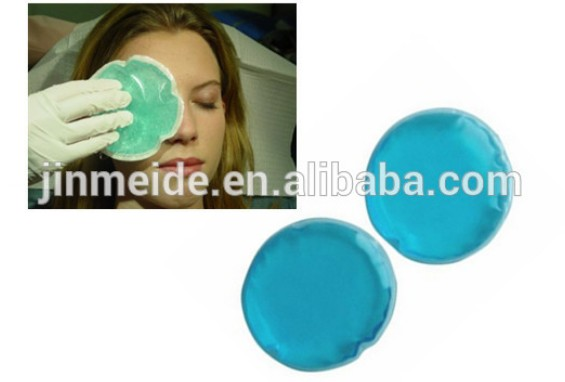 Individual Cool Eye Mask / Ice Eye Gel Pad / Ice Eye Gel Mask