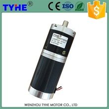 New product cheap price high torque 100kg dc motor