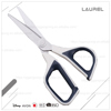 Unique 3D concave inner blade technology non-sticky stainless steel scissors