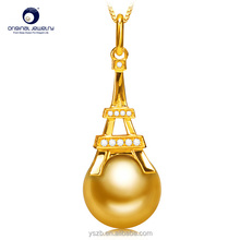 [YS] South sea/Tahitian pearl pendant cage Eiffel tower pearl pendant