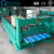 New design high quality roofing sheet roll forming machine