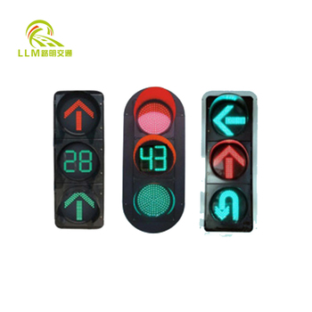 Promotional led solar arabic safety signs