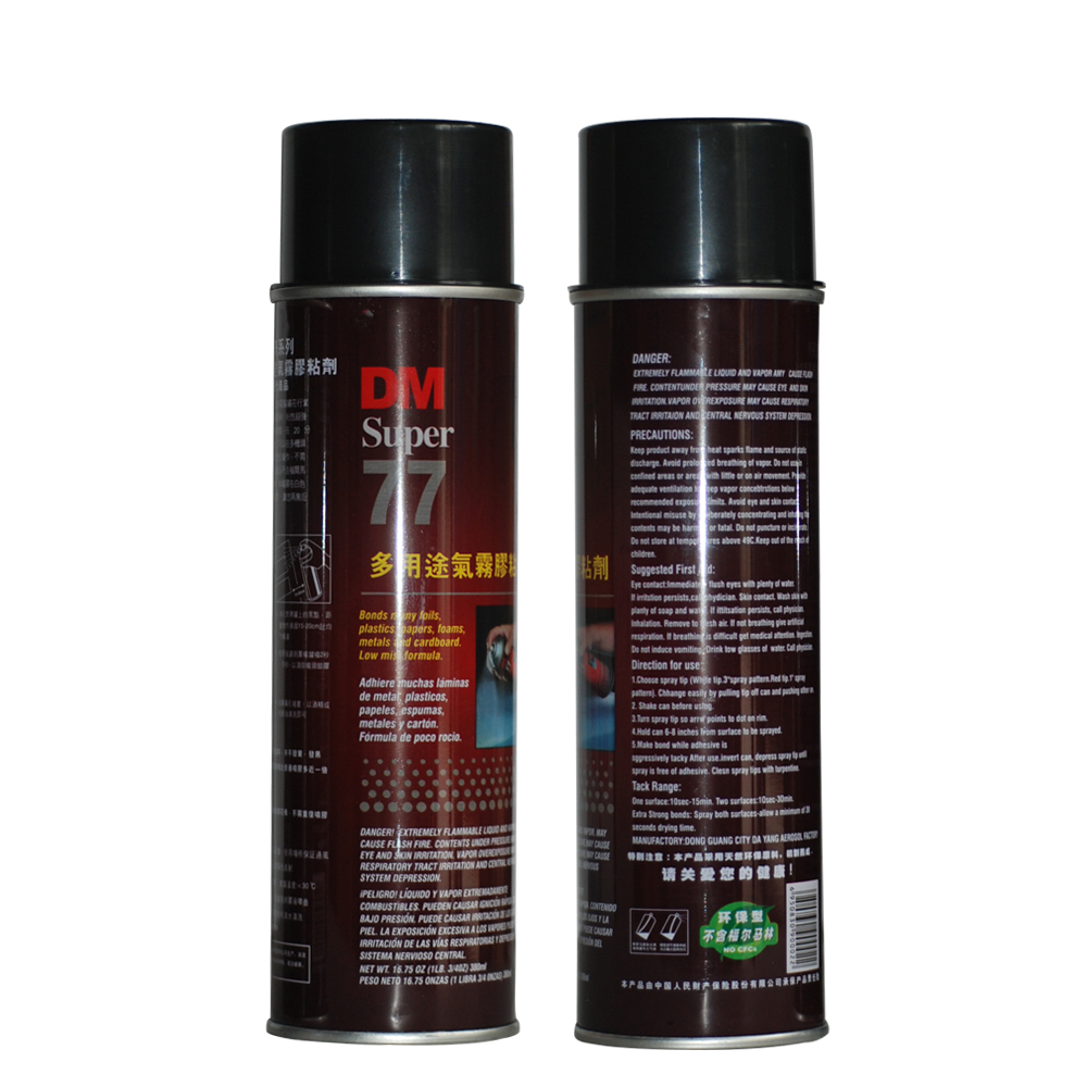 DM-77 waterproof spray adhesive for clothing