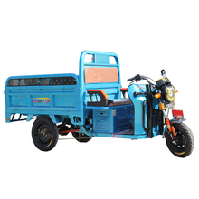 New blue chinese 3 wheel motorcycle for sale