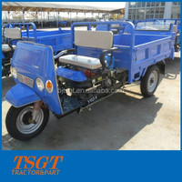 Diesel tricycle mini jeep for cargo