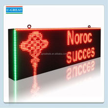 Outdoor banner frame electronic welcome signs