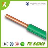 House electrical H07V-U 4 sq mm copper core pvc insulated flexible wire