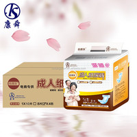 High Quality Printed Adult Diaper