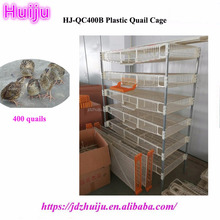 Wholesale Manufacturing plastic automatic Quail Cage For Sale HJ-QC400B