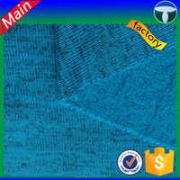 750D*150D 100% poly spun bonded fleece terry fabric polyester
