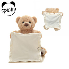 Peek a Boo Teddy Bear Play Hide And Seek Cartoon Stuffed Teddy Bear Kids Gift 30cm Cute Music Bear Plush Toy