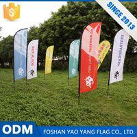 Alibaba China Market Best Selling Large Custom Indoor Flag Pole