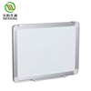 Education Classroom Dry Erase Small Interactive