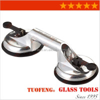 Glass Tools 2 Cup Aluminium Glass