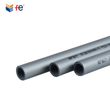 Cheap good quality large diameter plastic drain pipe on sale