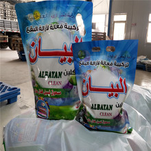 Apparel 5 kg 20 years' washing powder factory ingredients of for production line