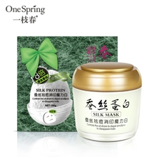 OEM Silk protein series face anti acne whitening cream