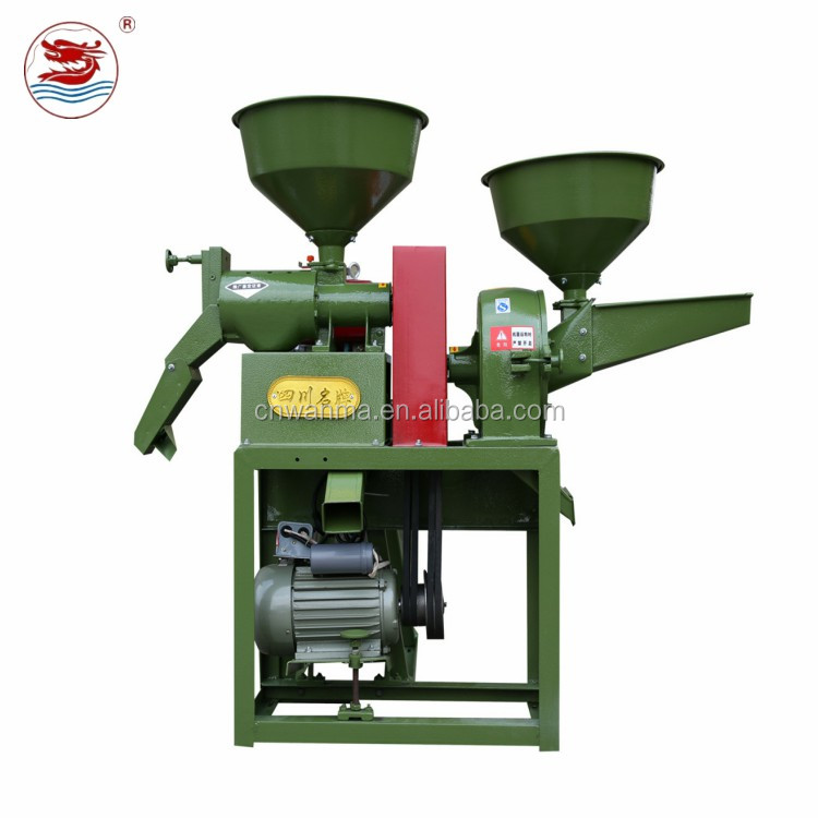 WANMA8063 2017 parboiled <strong>rice</strong>