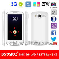 4.6 inch Dual core Android 4.1 Dual Sim 3G Smart phone