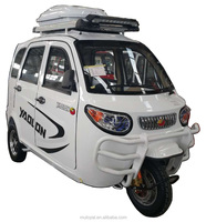 175cc 200cc 250cc rickshaw three wheel motorcycle 3 wheel car for sale