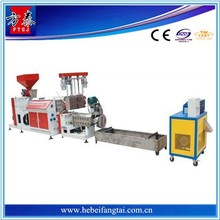 Plastic granulator (air cooled hot-cut)