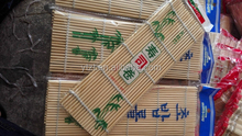 China wholesale rice straw mat with customized LOGO
