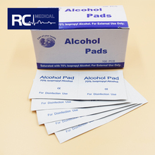 Wholesale high quality medical alcohol pads sterilized products