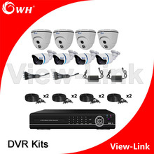 China top ten selling products 8CH Network DVR security camera set with recording