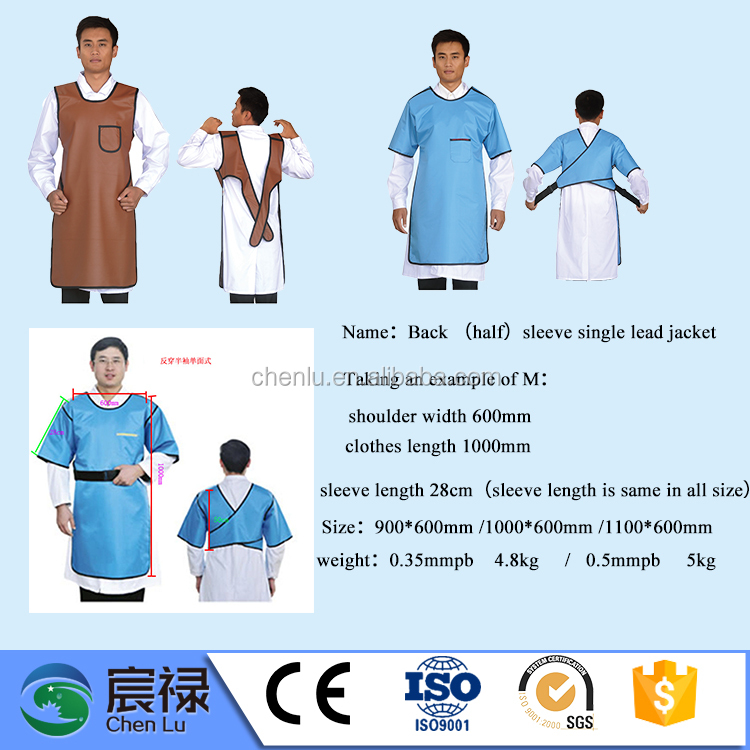 factory supply high quality lead apron x ray protection