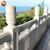 Wholesale Plaza Decoration Outdoor Stone Handrail