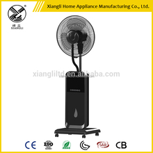 China manufacturer cheap 16 inch mist fan with remote control