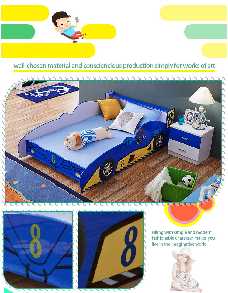 New pattern children bed children car bed wooden