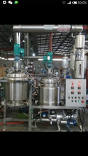 High Technology supercritical co2 fluid extraction for sale/extraction machine