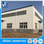 Chinese sheet metal fabrication customized light steel frame structure building house