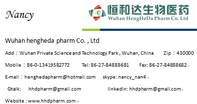 high purity Tianeptine/Tianeptine sodium/cas:30123-17-2