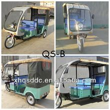 Solid Chassis Electric Tricycle Bajaj Auto Rickshaw Price