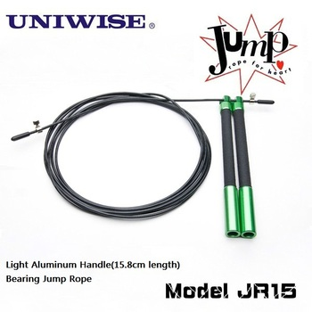 Model UIC-JR15 Aluminium Jump Rope skipping rope speed rope