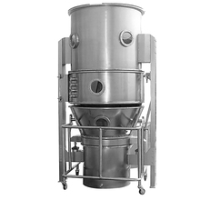 New brand 2017 mixer granulator