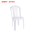 High quality new style arrival outdoor furniture plastic leisure chair