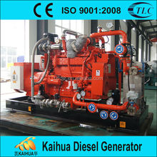 Energy saving 500kw natural gas generator