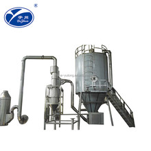 LPG series Alfakher tobacco flavor drying machine (spray dryer)