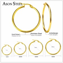 Big Smooth Circle Basketball Brincos Celebrity Brand Stainless Steel Hoop Earrings for Women Jewelry
