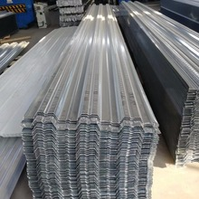 corrugated galvanized floor decking sheet
