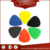 Best Price Printed Nylon Guitar Picks Wholesale