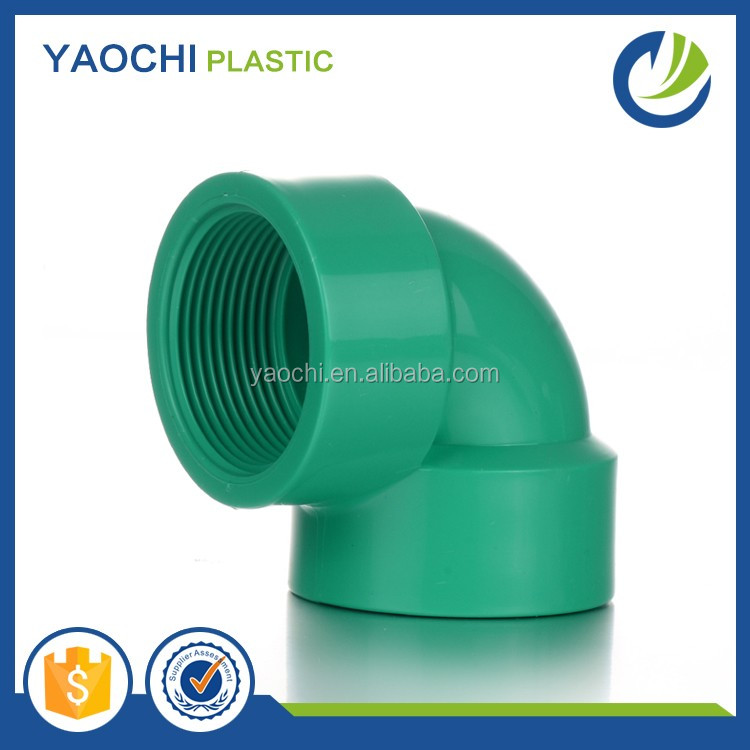 wholesale raw material hot sale in brazil bs standard pvc pipe female elbow