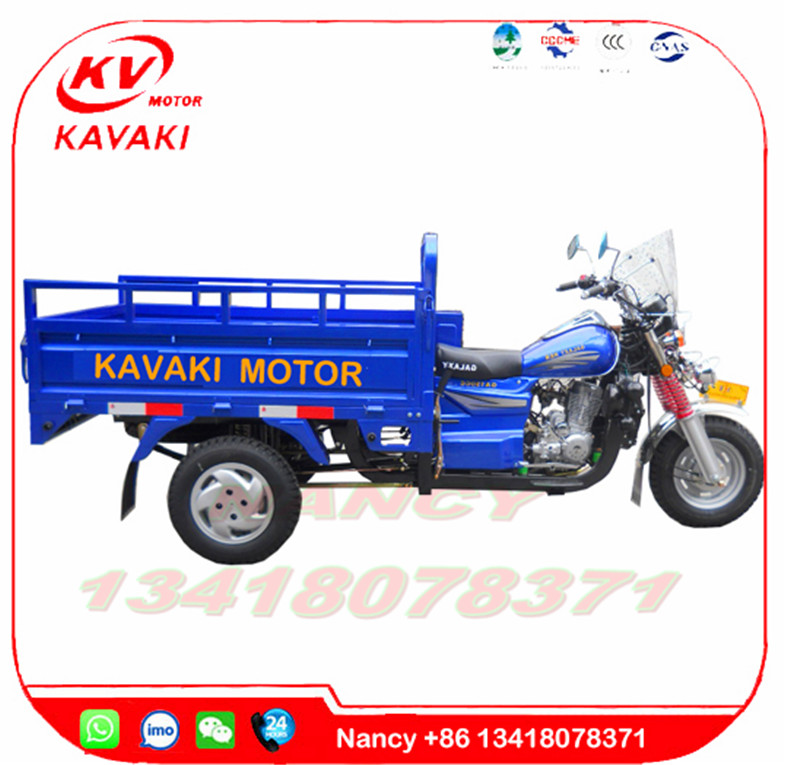 250cc lifan motorcycle engine 1.2*1.65m carriage gas motor tricycle/ghana motor tricycle